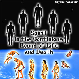 Spirit in the Continuous Round of Life and Death